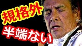 チャンネル登録お願いします! 【衝撃】安岡力也の規格外ぶりがヤバすぎ...