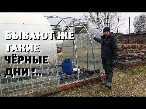 Как я умудрился потерять 30000 рублей за утро .