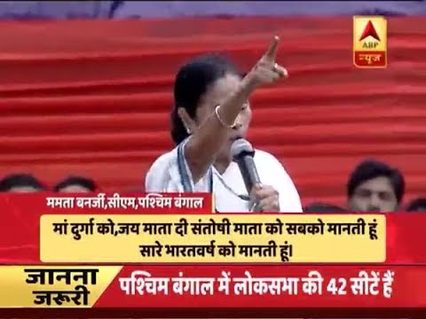 BJP Creating Talibanis Among People: Mamata Banerjee | ABP News