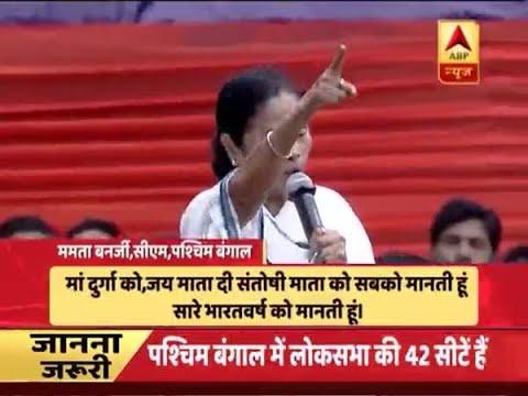BJP Creating Talibanis Among People: Mamata Banerjee | ABP News