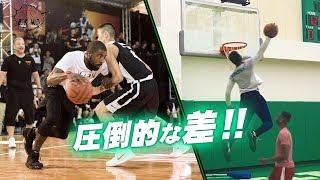 【バスケ】手を抜いてても上手過ぎなNBA選手と一般人の1on1