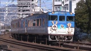 JR西日本 観光列車「清盛マリンビュー」 横川~広島 2012.1