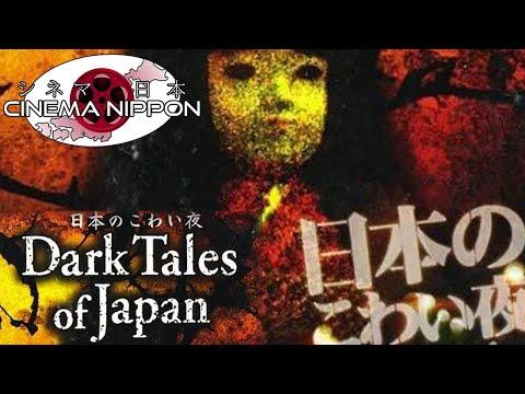 """Five """"Dark Tales of Japan""""   Cinema Nippon"""