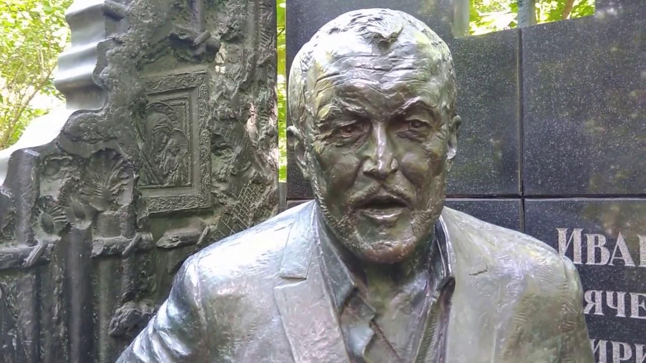 Памятник васи бриллианту фото