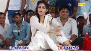 बहादुरगढ़ में श्रेया चौधरी का स्टेज तोड़ डांस बाल बाल बचे दर्शक   Haryanvi New Dance   Trimurti
