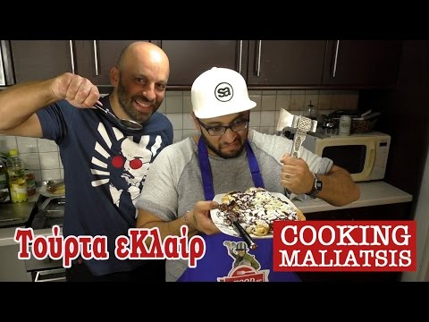 Cooking Maliatsis - 43 - Τούρτα εKλαίρ
