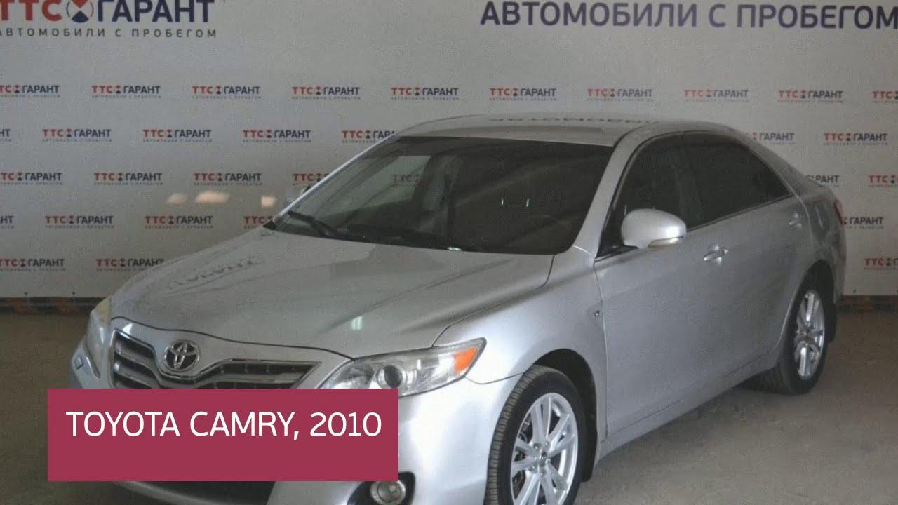 Купить Opel Antara (Опель Антара ) 2012 г AT V6 3.0 л. с пробегом .