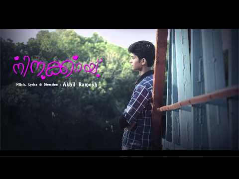 NINAKKAI - Malayalam Romantic Album 2015 - Audio Only -  Video will Coming Soon