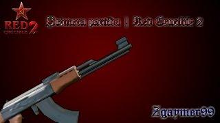 Primera partida | Red Crucible 2