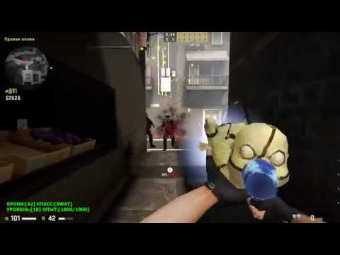 CS:GO] Experimental: Zombie Plague 8 3 2 - AlliedModders