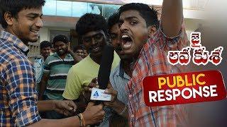 ఏమి రెస్పాన్స్  బాబోయ్ || Jai Lavakusa Public Response || NTR | Rashi Khanna | Nivetha Thomas