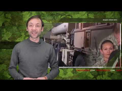 В России американский «Patriot» приравняли к «Бук М2»