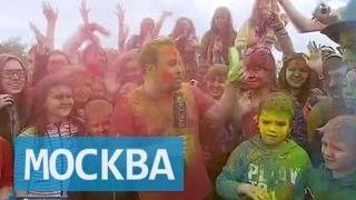 В Лужниках прошел фестиваль красок(, 2016-05-21T14:12:28.000Z)