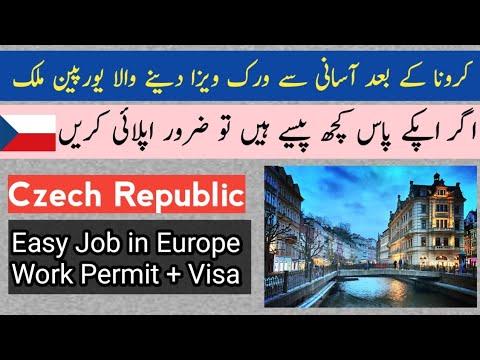 Czech Republic Europe Work Visa || Apply For Schengen Visa From Pakindia || Every Visa ||