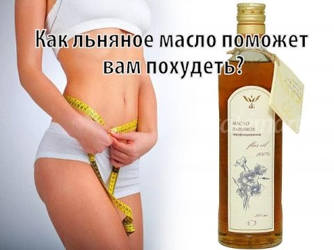 Льняное масло его польза, применение и противопоказания