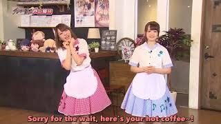 [Getsubushi Cafe] Learning English with Toyama sisters? [Potastic Fansubs]