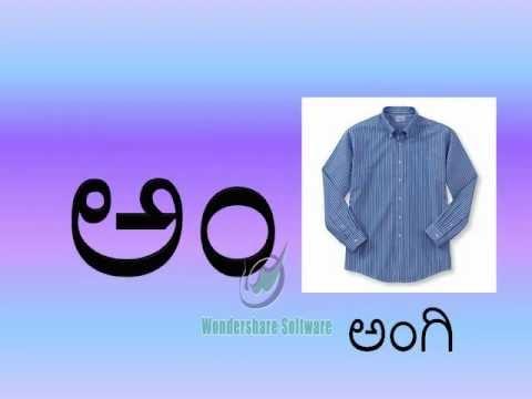Kannada Varnamalegalu Kannada Alphabets Youtube