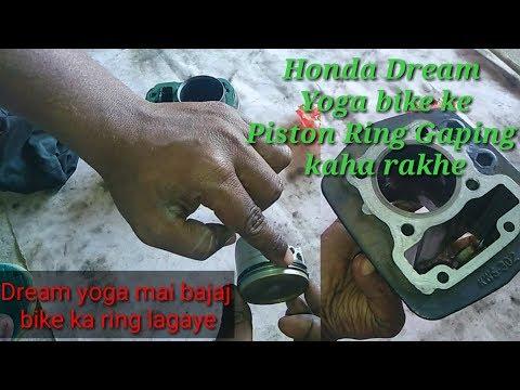 Honda Dream yoga