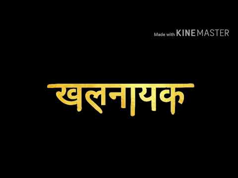 How To Make Marathi Font Style Text in Android PicsArt