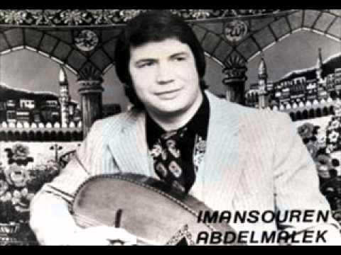 chanson abdelmalek imansouren