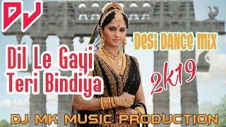 Dil Le Gayi Teri Bindiya l Vishwatma l Dsei Dance Mix l 2019 Hindi Dj Song