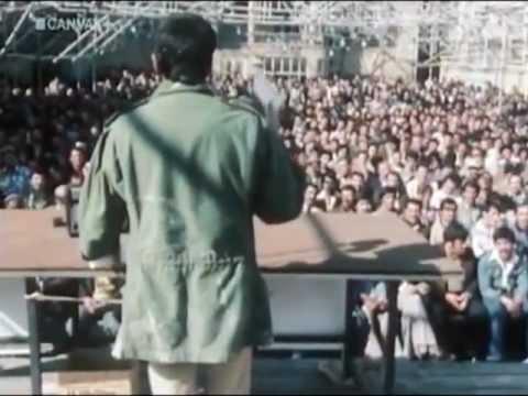 Panorama - Iranian Revolution 1979
