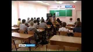 1 сентября вступает в силу новый закон об образовании