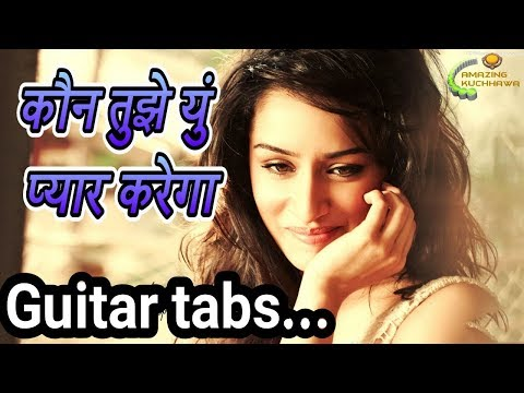 kaun tujhe yu single strings guitar tabs | learn | lead solo | MS DHONI song