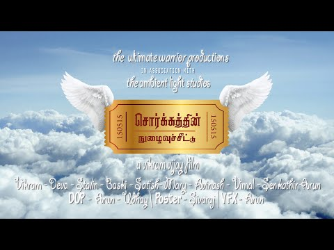 Ticket to Heaven - New Tamil Comedy Short Film 2015 || Eng Subtitles