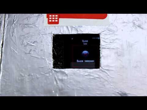 TechnoCrash#36: Alcatel OT-606: Reception quality (50x40)