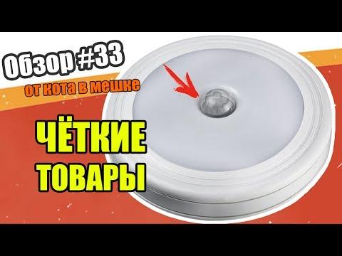 Кому на Руси жить хорошо Википедия