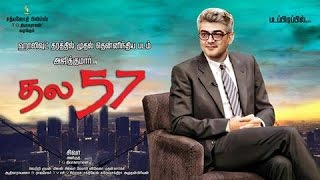 Ajith 57 title to start with V | Shiva | Kajal Aggarwal | Latest Tamil Cinema News