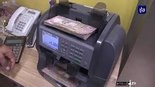 صندوق المعونة يعلن آلية تقديم المساعدات النقدية لعمال المياومة   14/4/2020