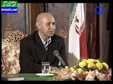 سخنرانی دکترحسین الهی قمشه ای انسان و عرفان ۱ - drelahi.net