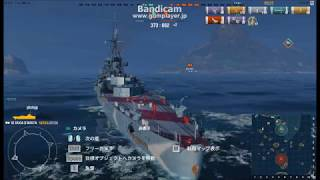 world of warships 380 aircraft carrier