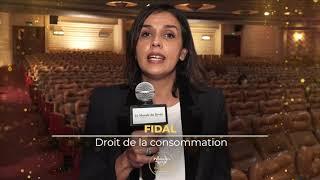 Palmarès du Droit 2021   Fidal Droit de la consommation