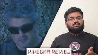 vivegam review by prashanth   tamil cinema review