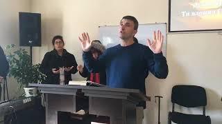 Църква на пълното Евангелие 16.02.2020