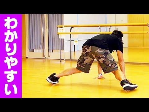 ブレイクダンス「6歩」やり方  初心者がまず練習すべき基礎テクニック