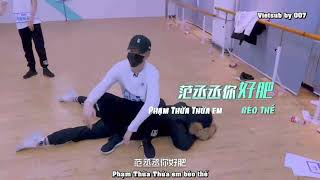 [VIETSUB] Hậu trường Idol Producer: Chu Chính Đình nạn nhân của bạo hành gia đình