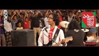 Robi Cricket Anthem: ১৬ কোটি প্রাণ, একটাই গান