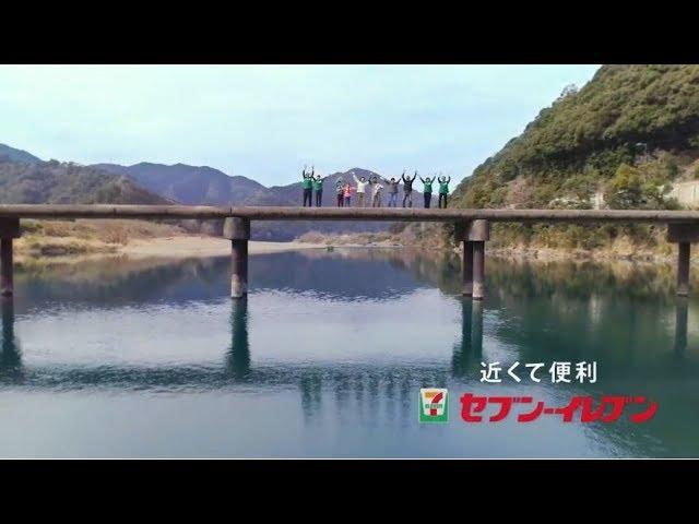 セブン-イレブン・ジャパン「2019春 コンセプト映像」