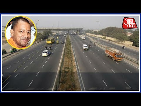 Six-lane Bundelkhand-Delhi Highway Soon, Says CM Yogi : 100 Shehar 100 Khabar