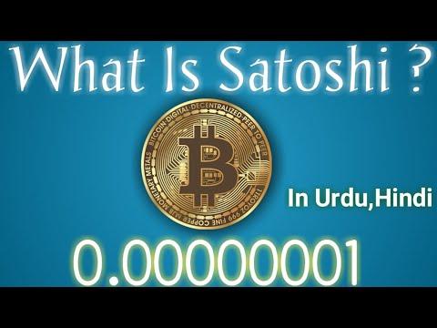 What Is Bitcoin Satoshi .In Urdu/hindi
