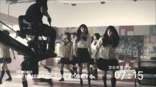 20131120 on sale 13thsingle カナリアシンドローム mv(special edit ver)