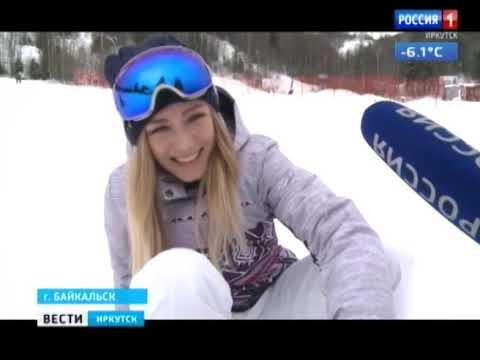 На «Горе Соболиной» в Байкальске открыли сезон