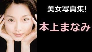 【チャンネル登録】はコチラ⇒ http://ur0.work/D0Ea 【関連動画】 【本...