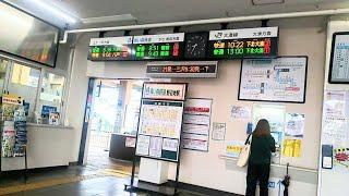 【青い森鉄道線・JR大湊線】野辺地駅  Noheji