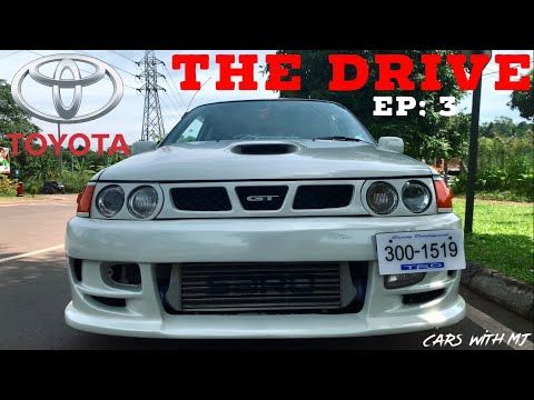 TOYOTA STARLET GT • THE DRIVE (EP: 3)