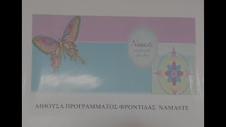 Namaste Care Programe -The  renovation of the room